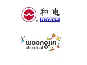 howay_logo
